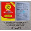 BUKU JUZ 'AMMA TERJEMAH TRANSLITERASI INDONESIA UKURAN A5 (14 X 20 CM)