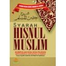 BUKU SYARAH HISNUL MUSLIM