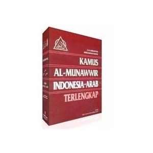 BUKU KAMUS AL-MUNAWWIR INDONESIA-ARAB