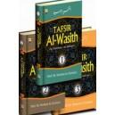 BUKU TAFSIR AL WASITH JILID 1-3 LENGKAP